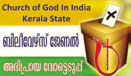 Will there be a leadership change for Church of God (COG) Kerala State